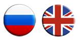 Catálogo ruso inglés