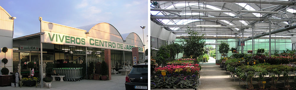 Remodelaci n de estructuras existentes ininsa for Centro de jardineria